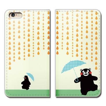 GALAXY S8 Plus SM-G955 ケース 手帳型 ベルトなし くまモン 熊本 クマもん くまもん スマホ カバー くまモン01 eb04602_02