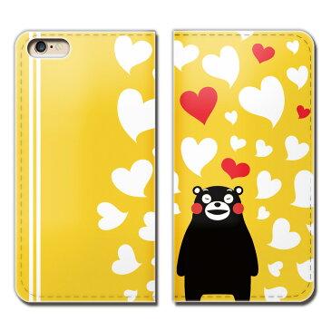 AQUOS EVER SH-04G ケース 手帳型 ベルトなし くまモン 熊本 クマもん くまもん スマホ カバー くまモン01 eb04602_04