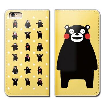 Xperia XZs SOV35 ケース 手帳型 ベルトなし くまモン 熊本 クマもん くまもん スマホ カバー くまモン01 eb04602_05