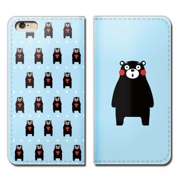 Xperia XZs SOV35 ケース 手帳型 ベルトなし くまモン 熊本 クマもん くまもん スマホ カバー くまモン01 eb04603_02