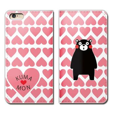 Xperia XZs SOV35 ケース 手帳型 ベルトなし くまモン 熊本 クマもん くまもん スマホ カバー くまモン01 eb04603_05