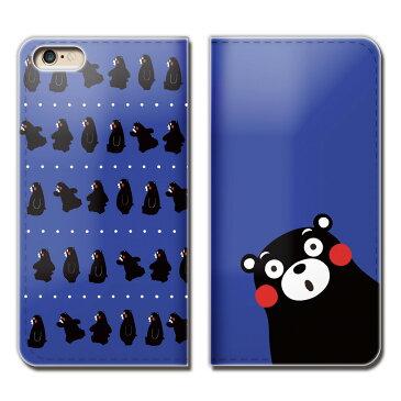Xperia XZs SOV35 ケース 手帳型 ベルトなし くまモン 熊本 クマもん くまもん スマホ カバー くまモン01 eb04604_04