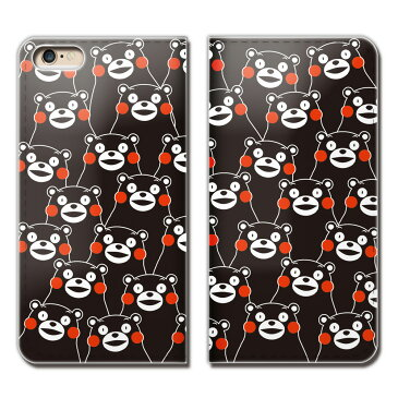 Huawei P10 Plus VKY-AL00 ケース 手帳型 ベルトなし くまモン 熊本 クマもん くまもん スマホ カバー くまモン03 eb06801_05
