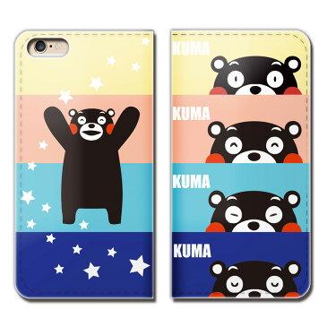 Xperia XZs SOV35 ケース 手帳型 ベルトなし くまモン 熊本 クマもん くまもん スマホ カバー くまモン03 eb06804_02