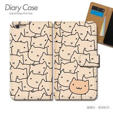 Tiara Android One スマホケース X1 ねこ07 手帳型 [d021304_01] 猫 にゃんこ ネコ ねこ 肉球