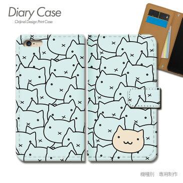 GALAXY S9+ Plus 手帳型ケース SCV39 猫 にゃんこ ネコ ねこ 肉球 スマホケース 手帳型 スマホカバー e021304_03 ギャラクシー ぎゃらくしー プラス