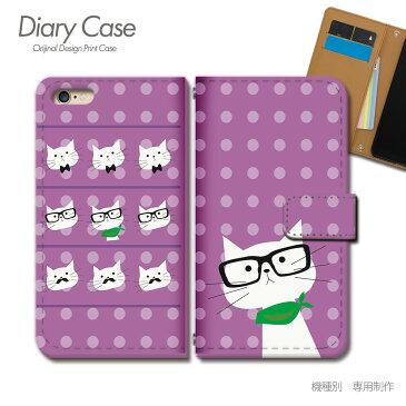 Tiara GALAXY Note 3 スマホケース SC-01F ねこ12 手帳型 [d022203_01] 猫 ドット ネコ メガネ スカーフ