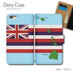 Tiara iPhone8 (4.7) スマホケース iPhone8 ハワイ02 手帳型 [d022304_02] HAWAII 旅行 海 ハワイ 州旗