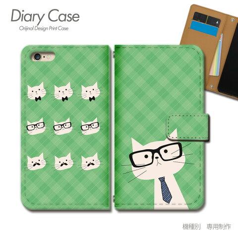 スマホケース 手帳型 全機種対応 ねこ 携帯ケース d022802_04 猫 ドット ネコ メガネ ネクタイ ケース カバー iphone11 PRO MAX Xperia 5 GALAXY S10 iphone8 AQUOS R3 X5