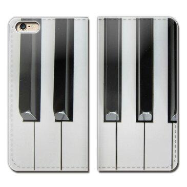 Disney Mobile on docomo DM-02H ケース 手帳型 ベルトなし PHOTO ピアノ 鍵盤 ポスター スマホ カバー ポスター02 eb17701_05