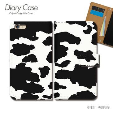Tiara Disney Mobile スマホケース SH-02G アニマル01 手帳型 [d006201_04] アニマル 牛柄 動物 カウスキン