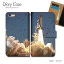 Tiara Galaxy S7 edge スマホケース SCV33 ポスター03 手帳型 [d018104_02] PHOTO 宇宙 ロケット シャトル