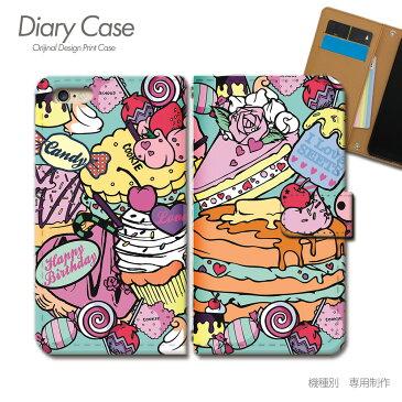 Tiara Xperia Z4 スマホケース SOV31 girls01 手帳型 [d018201_01] ガールズ スイーツ ケーキ パフェ