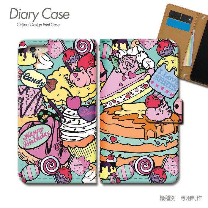 AQUOS Xx3 手帳型ケース 506SH ガールズ スイーツ ケーキ パフェ スマホケース 手帳型 スマホカバー e018201_01 アクオス あくおす シャープ