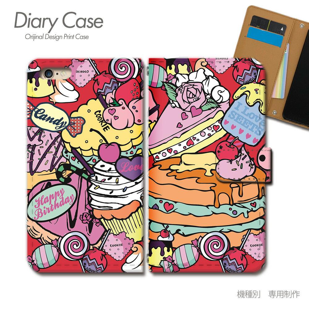 Galaxy S6 手帳型ケース SC-05G ガールズ スイーツ ケーキ パフェ スマホケース 手帳型 スマホカバー e018201_03 ギャラクシー ぎゃらくしー エス