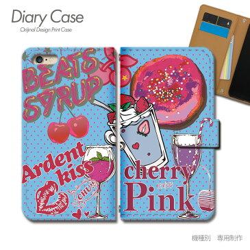 Xperia XZ2 スマホケース 702SO girls01 手帳型 [d018202_05] ガールズ スイーツ Cherry パフェ