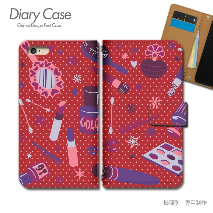 Galaxy Note9 手帳型ケース SC-01L ガールズ ドット コスメ 化粧品 スマホケース 手帳型 スマホカバー e018203_05 ギャラクシー ぎゃらくしー のーと
