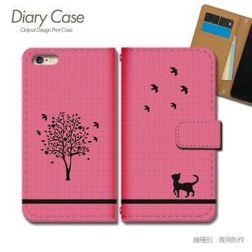 iPhone X 手帳型ケース iPhoneX 猫 黒ネコ シルエット ねこ POP スマホケース 手帳型 スマホカバー e025403_02 各社共通 アイフォン あいふぉん