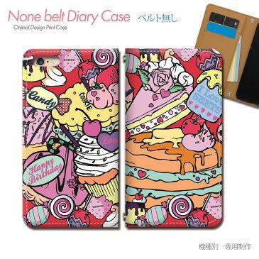 Xperia XZ2 SOV37 ケース 手帳型 ベルトなし ガールズ スイーツ ケーキ パフェ スマホ カバー girls01 eb18201_03