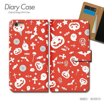 Tiara GALAXY S5 スマホケース SCL23 ハロウィン01 手帳型 [d025002_05] パンプキン パーティ Halloween