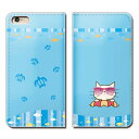 iPhone XR 6.1 iPhoneXR ケース 手帳型 ベルトなし 夏 海 猫 ネコ ねこ サングラス スマホ カバー 夏猫01 eb23302_04