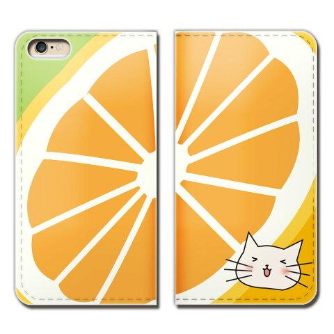 ARROWS NX F-05F ケース 手帳型 ベルトなし 夏 海 猫 ネコ ねこ オレンジ スマホ カバー 夏猫01 eb23303_04