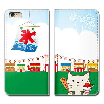 iPhone7 (4.7) iPhone7 ケース 手帳型 ベルトなし 夏 海 猫 ネコ ねこ 祭り 屋台 氷 スマホ カバー 夏猫01 eb23304_01