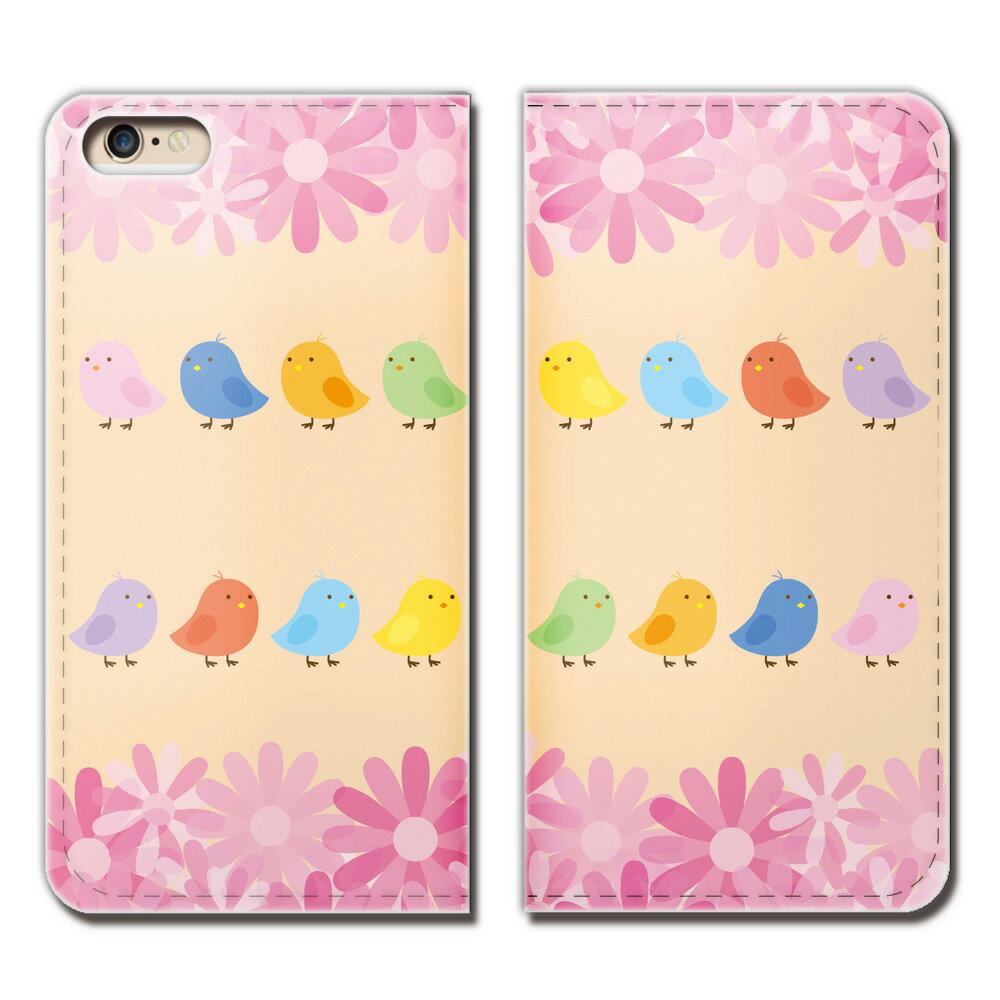 Disney Mobile on docomo DM-01J ケース 手帳型 ベルトなし 小鳥 ヒヨコ 雛 バード カラフル スマホ カバー 鳥 バード01 eb23804_05