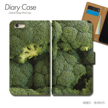 Tiara GALAXY S8 Plus スマホケース SC-03J カラフル01 手帳型 [d000402_02] 野菜 ブロッコリー サラダ 料理