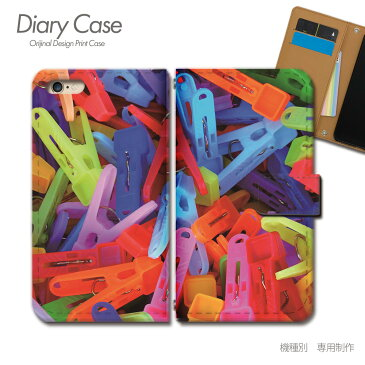Tiara DIGNO W UQ mobile スマホケース KYV40U カラフル01 手帳型 [d000402_04] カラフル 洗濯ばさみ クリップ