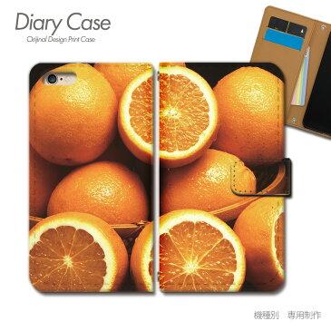 Android One 手帳型ケース S3 フルーツ 果物 オレンジ みかん スマホケース 手帳型 スマホカバー e000404_01 SHARP あんどろいど アンドロイド