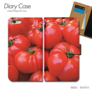 ARROWS Z 手帳型ケース FJL22 野菜 サラダ トマト TOMATO とまと スマホケース 手帳型 スマホカバー e000404_03 アローズ あろーず 富士通