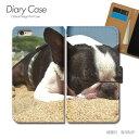 iPhone8 Plus 5.5 手帳型ケース iPhone8Plus ペット 犬 わんちゃん ブサカワ スマホケース 手帳型 スマホカバー e024002_04 各社共通 アイフォン プラス