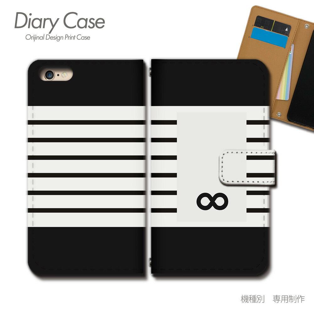 スマートフォン・携帯電話用アクセサリー, ケース・カバー Android One S1 e02420205 SHARP