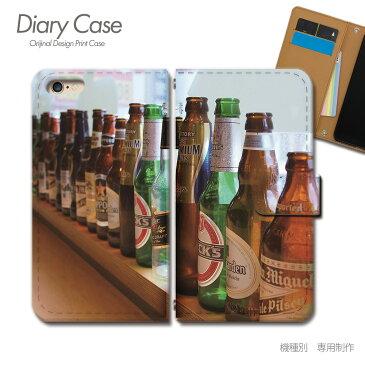 Tiara Xperia A2 スマホケース SO-04F coffee01 手帳型 [d025601_02] コーヒー カフェ ビール アルコール 酒