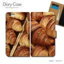 AQUOS R 手帳型ケース 605SH コーヒー カフェ おいしい パン 健康 スマホケース 手帳型 スマホカバー e025603_04 アクオス あくおす シャープ