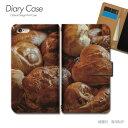 Tiara Galaxy Feel スマホケース SC-04J food01 手帳型 [d025904_04]