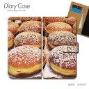 Tiara Huawei P10 Plus スマホケース VKY-AL00 food01 手帳型 [d025904_05]