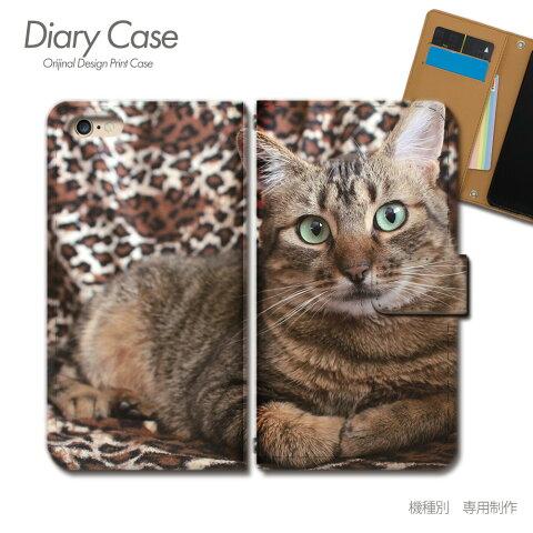 GALAXY S8 Plus 手帳型ケース SM-G955 猫 ねこ ネコ 写真 ペット 可愛い スマホケース 手帳型 スマホカバー e026102_01 ギャラクシー ぎゃらくしー プラス