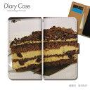 Tiara iPhone8 Plus 5.5 スマホケース iPhone8Plus お菓子03 手帳型 [d026302_04]