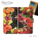 GALAXY S9+ Plus 手帳型ケース SCV39 スイーツ フルーツ いちご ぶどう スマホケース 手帳型 スマホカバー e026304_01 ギャラクシー ぎゃらくしー プラス