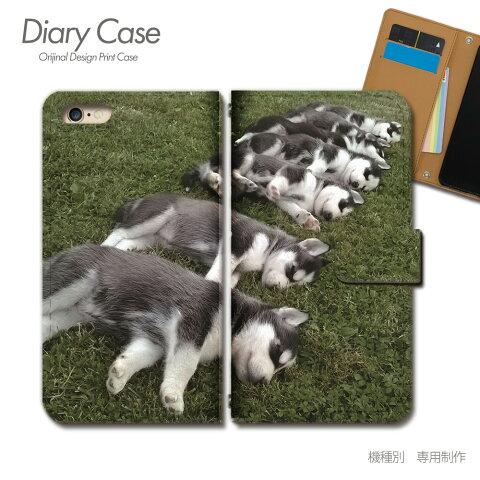 ZenFone 3 Max 手帳型ケース ZC520TL 犬 いぬ イヌ ペット ハスキー 昼寝 スマホケース 手帳型 スマホカバー e026601_03 SIMフリー ゼンフォン ゼンホン