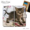 Tiara GALAXY S4 スマホケース SC-04E ねこ16 手帳型 [d026701_01] 猫 ねこ ネコ 写真 ペット 子猫 かわいい