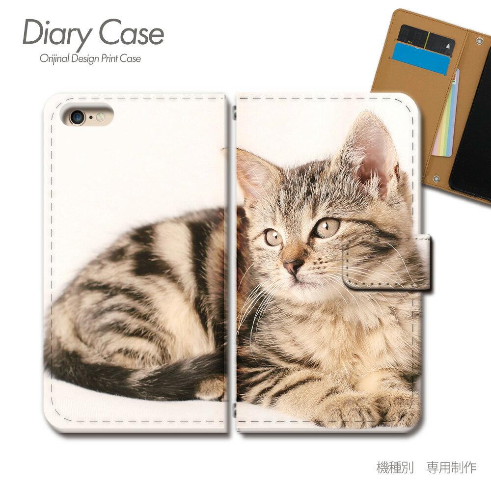 isai 手帳型ケース LGL22 猫 ねこ ネコ 写真 ペット 子猫 スマホケース 手帳型 スマホカバー e026701_05 LG Electronics いさい イサイ