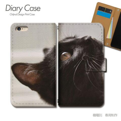 AQUOS sense 手帳型ケース SH-01K 猫 ねこ ネコ 写真 ペット 子猫 スマホケース 手帳型 スマホカバー e026704_02 アクオス あくおす シャープ