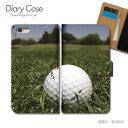 スマホケース 手帳型 全機種対応 ゴルフ グリーン スポーツ クラブ ボール iphoneX Xperia XZ2 GALAXY S9/S9+ SH-03J SHV39 iphone8 AQUOS R スポーツ01 [d026803_04]