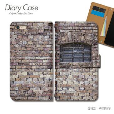 GALAXY S8 Plus 手帳型ケース SC-03J レンガ 大理石 模様 壁 シンプル スマホケース 手帳型 スマホカバー e026902_05 ギャラクシー ぎゃらくしー プラス