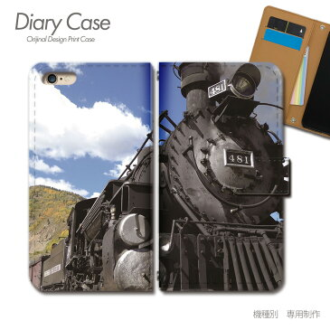 Xperia 1 II 手帳型 ケース SO-51A 鉄道 列車 電車 機関車 駅 線路 スマホ ケース 手帳型 スマホカバー e027701_05 エクスペリア えくすぺりあ ソニー