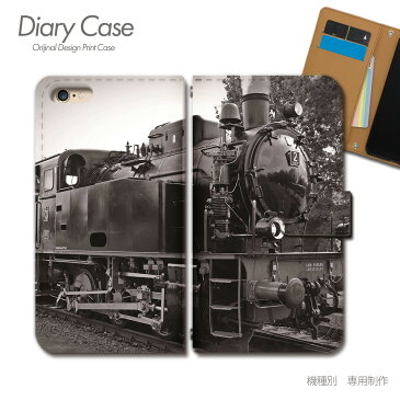 Xperia Z4 手帳型ケース 402SO 鉄道 列車 電車 機関車 駅 線路 スマホケース 手帳型 スマホカバー e027703_03 エクスペリア えくすぺりあ ソニー