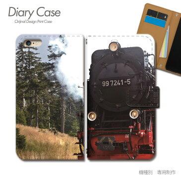 Motorola Moto G5 手帳型ケース XT1676 鉄道 列車 電車 機関車 駅 線路 スマホケース 手帳型 スマホカバー e027703_04 SIMフリー モトローラ もとろーら